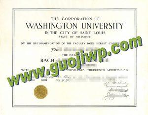 buy Washington University degree