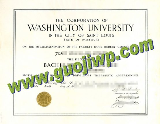 buy Washington University degree