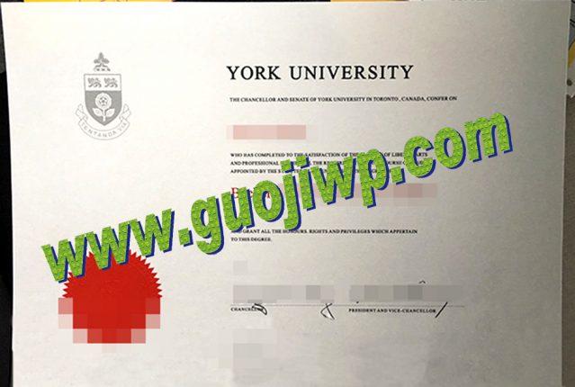 buy York-University diploma