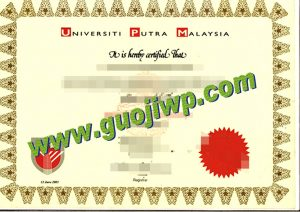 buy UPM fake diploma