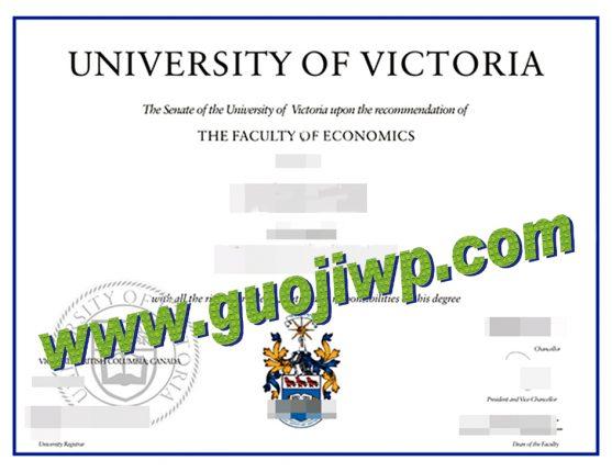 fake University of Victoria diploma