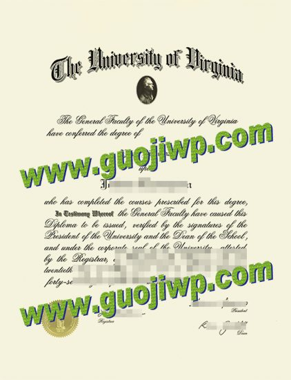 University of Virginia degree