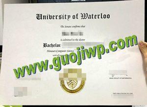 Buy university of Waterloo degree certificate