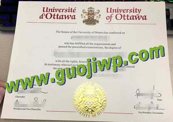 University of Ottawa fake diploma