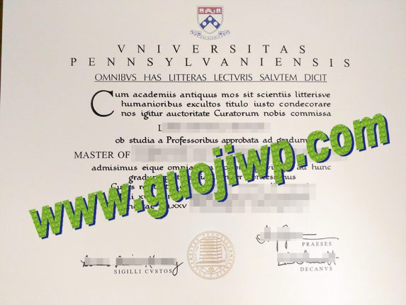 fake University of Pennsylvania diploma