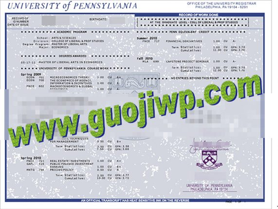 buy University of Pennsylvania certificate