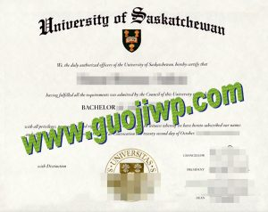 University of Saskatchewan diploma