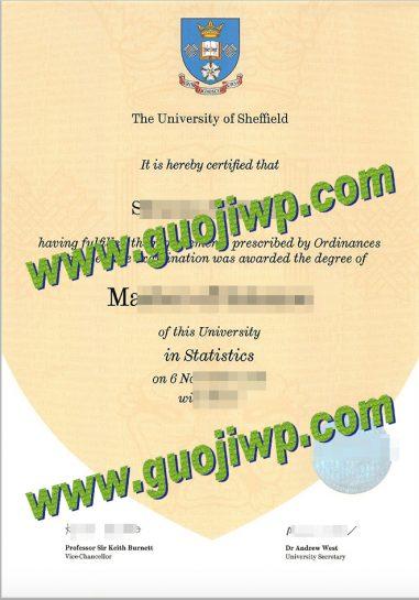 University of Sheffield diploma
