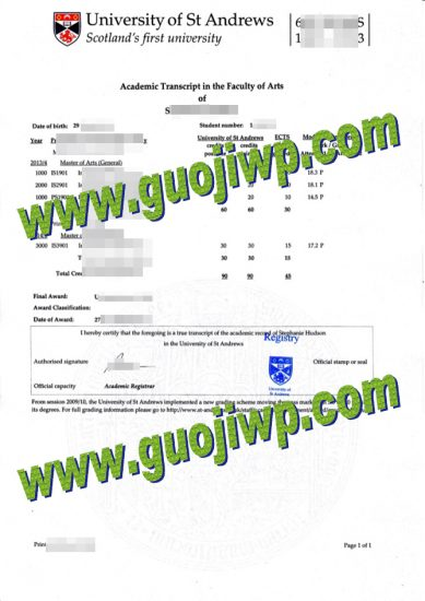 buy University of St Andrews transcript