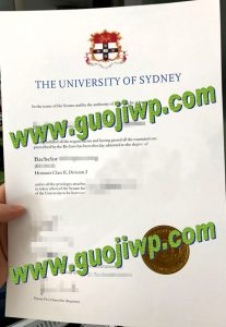 fake University of Sydney certificate