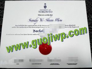 buy University of Toronto degree