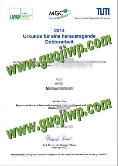 University of Munich diploma