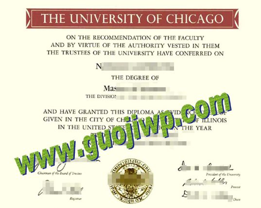 fake University of Chicago diploma