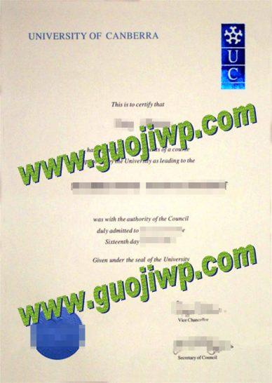 fake University of Canberra diploma