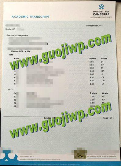 fake University of Canberra transcript