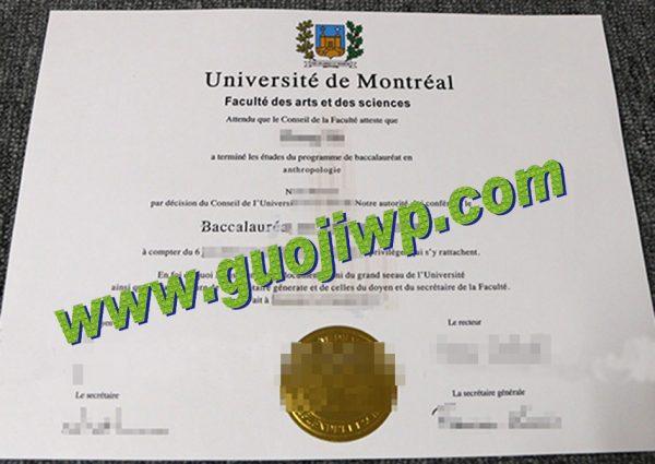 buy Université de Montréal diploma