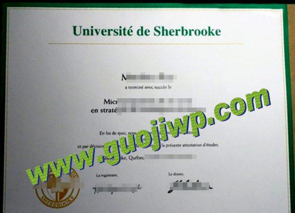 buy Université de Sherbrooke diploma