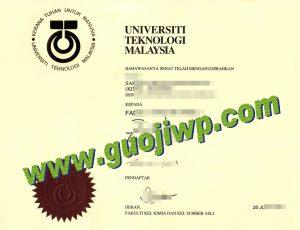 buy Universiti Teknologi Malaysia degree certificate