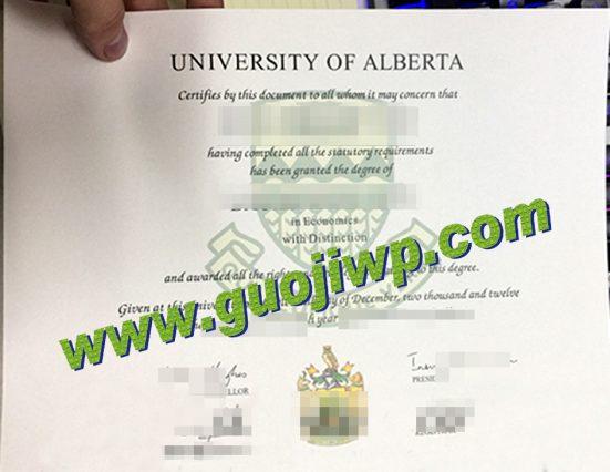 fake University of Alberta diploma