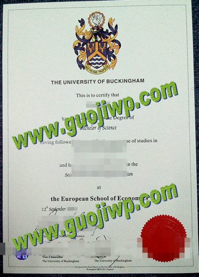 fake University of Buckingham degree certificate