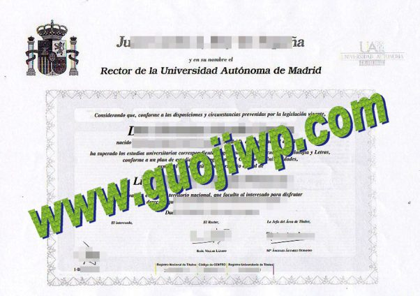 Autonomous University of Madrid degree