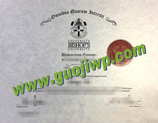 Bishop's University degree certificate