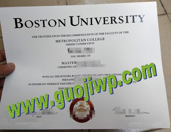 Boston University degree