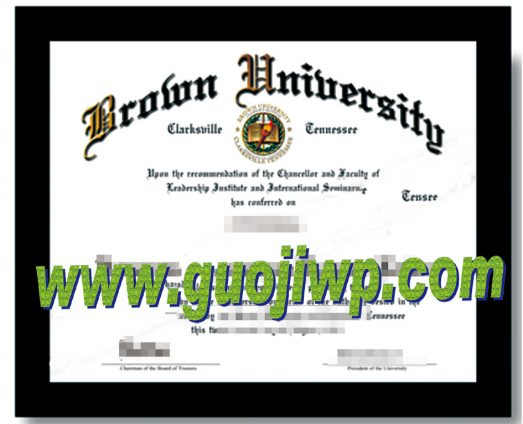 Brown University fake diploma