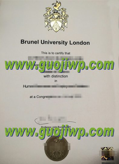 fake Brunel university degree