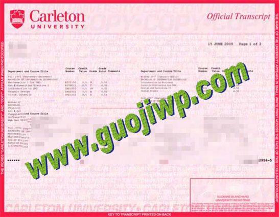 fake Carleton University transcript
