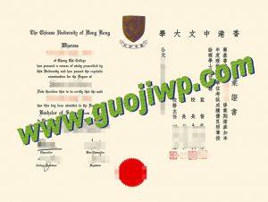 buy CUHK degree certificate