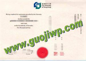 fake City University of Hong Kong degree