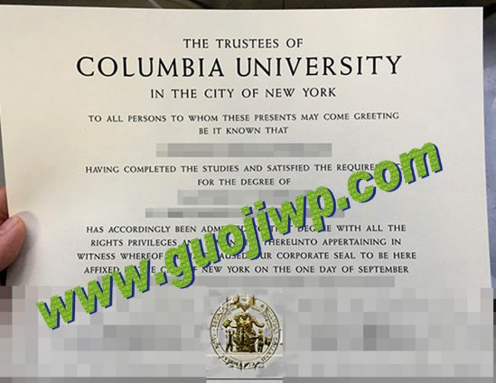 Columbia University degree