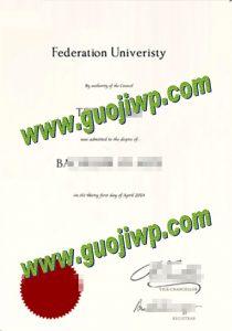 Federation University Australia degree