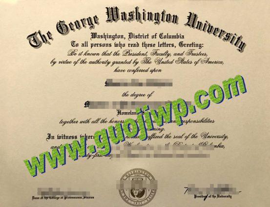 buy George Washington University degree certificate