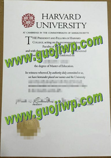 fake Harvard University diploma