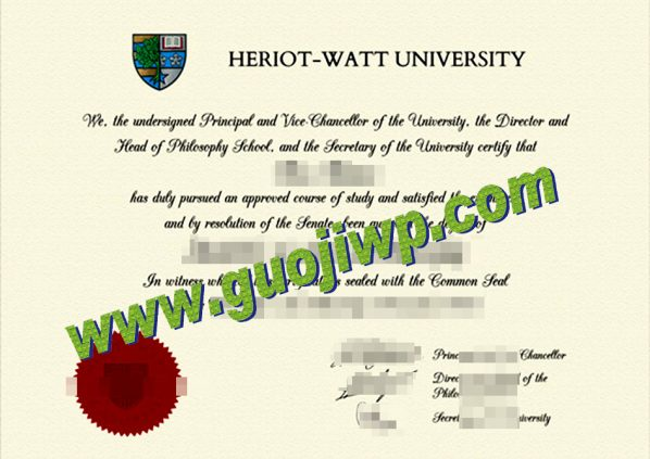 Heriot-Watt University diploma