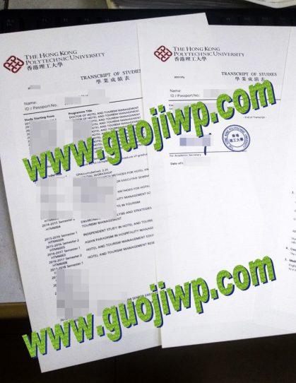 Hong Kong Polytechnic University transcript