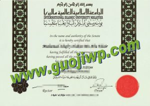fake International Islamic University Malaysia degree certificate