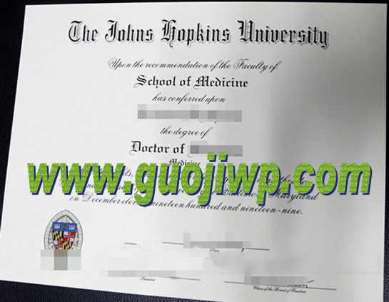 fake Johns Hopkins University diploma