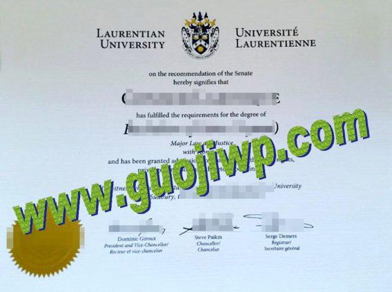buy Laurentian University diploma
