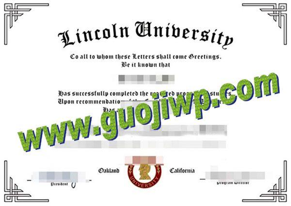 Lincoln University fake diploma