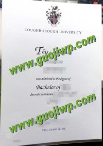buy Loughborough University diploma