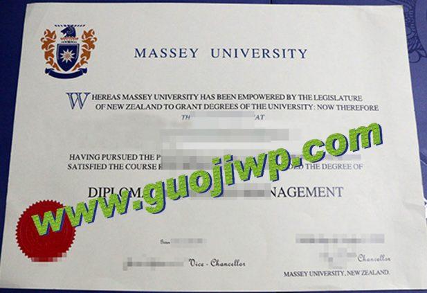 fake Massey University diploma