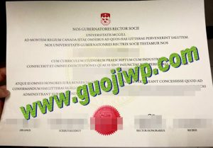 buy McGill University diploma