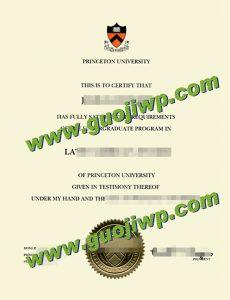 Princeton University diploma