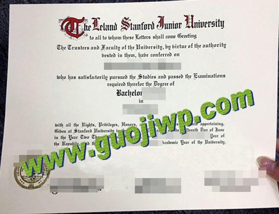fake Stanford University diploma