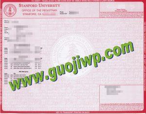 buy Stanford University transcript