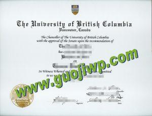 fake University of British Columbia diploma