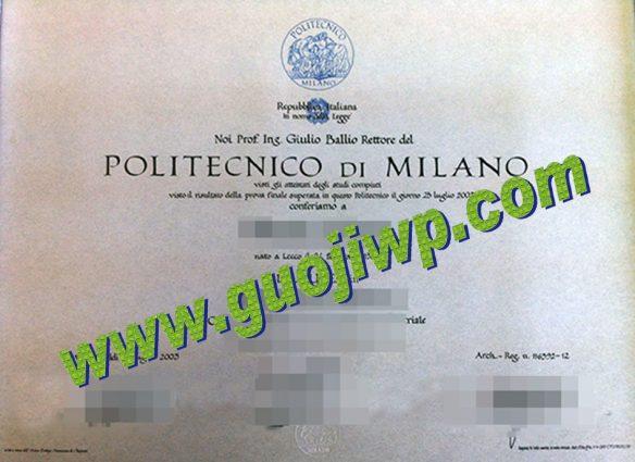University of Milan diploma